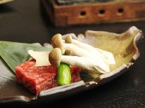 【美肌&疲労回復】飛騨牛ステーキ&コラーゲンたっぷりすっぽん鍋を堪能♪嬉しいプレゼントも☆ 2食付<GoToトラベル対象>