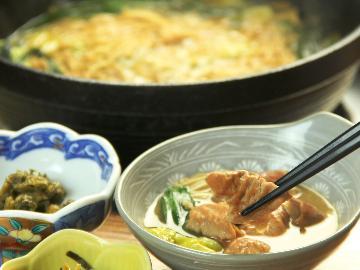 【夕食のみ】女将特製 名物もつ鍋に舌鼓♪創作田舎料理が味わえる。。1泊夕食付