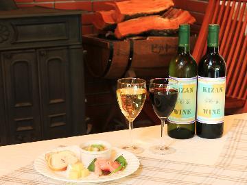 ★山梨ワイン飲み比べプラン★ディナーにシェフおすすめの山梨ワインとピッタリのおつまみをプラス♪