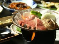 【グレードアップ】 至福のひとときを☆名物飛騨牛を陶板焼きで 《贅沢会席》 【1泊2食】