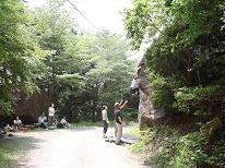 【笠置山】 クライミング・ボルダリングやトレッキングにオススメ♪1泊2食付 《リーズナブル》