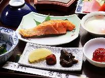<GoToトラベルキャンペーン割引対象>◇湯治町の古宿に泊まろう♪昔からの文化に触れる[1泊朝食]
