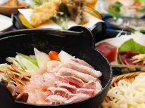 【シャモ鍋】美食という贅沢★絶品!駿河軍鶏を鍋で頂く[1泊2食付]