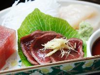 【猟師のジビエ料理】当館主人が獲った新鮮なお肉と手作り野菜を堪能♪よしとみ荘ご愛顧ありがとうプラン☆