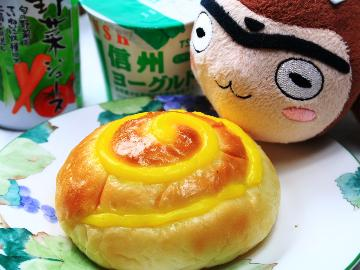 【朝は軽食】渋温泉 B級グルメチャンピオン うずまきパン♪♪温泉たまご&ヨーグルト&野菜ジュース!1泊軽食付き