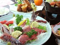 【GoToトラベル対象外】☆破格祭☆1万円以下☆海近ならではの価格!!新鮮な海の幸を食す♪1泊2食のグレードアッププラン