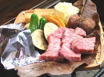 【お肉増量/1泊2食】 人気の飛騨牛が1.5倍!囲炉裏で炙って大満足♪3つの貸切露天もちろん無料!<GoToトラベルキャンペーン割引対象>