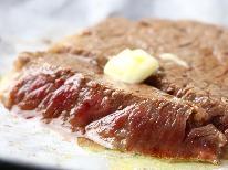 〈若狭牛・お造り盛合せ〉お肉とお魚どちらも食べたい欲張りなあなたに!!【特選プラン】*全室wi-fi完備*